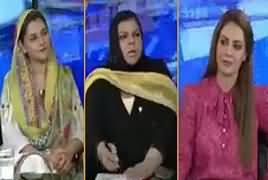 Riyasat Aur Awam (Discussion n Current Issues) – 26th July 2019