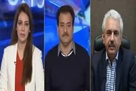Riyasat Aur Awam (Forward Block in PPP?) – 29th December 2018