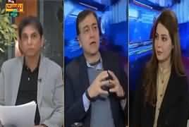 Riyasat Aur Awam (Is Economy Going Up?) – 6th January 2019
