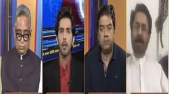 Riyasat Aur Awam (Judge Arshad Malik Dismissed) - 3rd July 2020