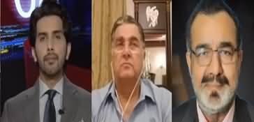 Riyasat Aur Awam (Judge Video Scandal) - 4th July 2020