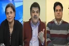 Riyasat Aur Awam (Kia NRO Nahi Hoga?) – 9th February 2019