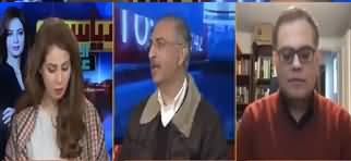 Riyasat Aur Awam (Kia Waqai Sab Acha Hai?) - 25th January 2020