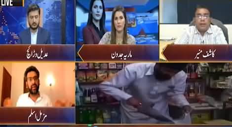 Riyasat Aur Awam (Lockdown in Sindh Vs Punjab) - 2nd August 2021