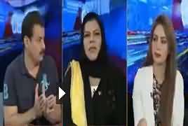 Riyasat Aur Awam (Maryam Nawaz Allegations) – 6th July 2019