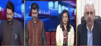 Riyasat Aur Awam (Maryam Nawaz Breaks Silence) - 14th March 2020