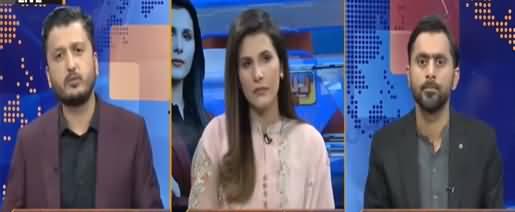 Riyasat Aur Awam (Maryam Nawaz Criticism) - 13th October 2021