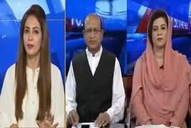 Riyasat Aur Awam (Money Laundering Case on Hamza Shahabaz) – 12th April 2019