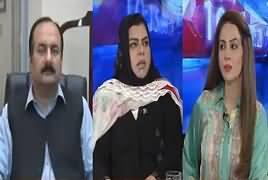 Riyasat Aur Awam (NAB Failed To Arrest Hamza Shahbaz) – 5th April 2019