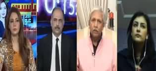 Riyasat Aur Awam (Nawaz Sharif Gets Relief From Court) - 16th November 2019