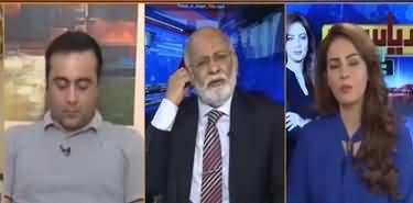 Riyasat Aur Awam (One Year of PTI Govt) - 15th September 2019