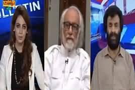 Riyasat Aur Awam (Opposition in Action Against Govt) – 21st July 2019