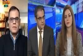 Riyasat Aur Awam (Pakistan's Economical Condition) – 17th March 2019