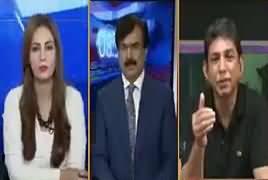 Riyasat Aur Awam (Pakistan's Economy) – 3rd August 2019