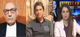 Riyasat Aur Awam (PM Takes Notice of Inflation) - 9th February 2020