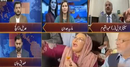 Riyasat Aur Awam (PMLN Gets Defeated on Its Home Ground) - 29th July 2021