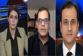 Riyasat Aur Awam (PMLN, PPP Not Happy With NAB) – 9th December 2018