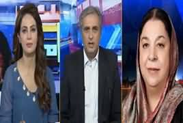 Riyasat Aur Awam (PTI's Economic Team Changed) – 4th May 2019