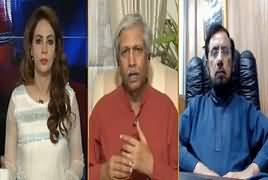 Riyasat Aur Awam (PTI's New Economic Team) – 5th May 2019
