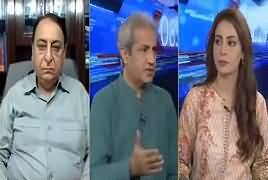 Riyasat Aur Awam (Traders Strike in Pakistan) – 13th July 2019