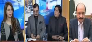 Riyasat Aur Awam (Wazir e Azam Ko Mafias Ka Samna) - 8th February 2020
