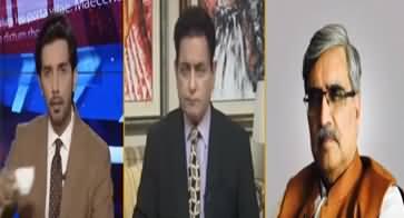 Riyasat Aur Awam (What Happened to Govt Promises) - 21st June 2020