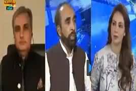 Riyasat Aur Awam (What Is Opposition's Plan of Action?) – 5th July 2019
