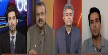 Riyasat Aur Awam (Who Want to Minus Imran Khan?) - 5th July 2020