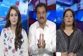 Riyasat Aur Awam (Will Opposition Be United Against Govt) – 14th June 2019