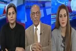 Riyasat Aur Awam (Will Overseas Pakistanis Invest in Pakistan?) – 1st February 2019