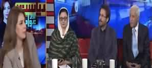 Riyasat Aur Awam with Farah Sadia (Current Issues) - 14th February 2020