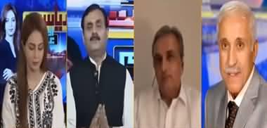Riyasat Aur Awam with Farah Sadia (Deal Ki Baazgasht) - 7th September 2019