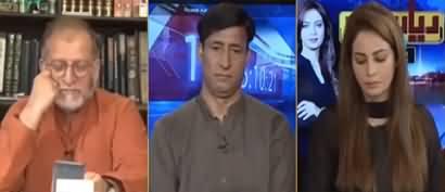 Riyasat Aur Awam with Farah Sadia (Qatal e Hussain, Marg e Yazeed) - 8th September 2019