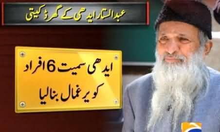 Robbery in Edhi Center, Karachi, Abdul Sattar Edhi Kept Hostage During Robbery