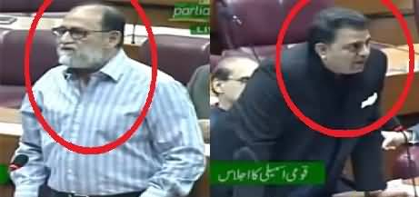 Rohail Asghar Vs Fawad Ch In National Assembly
