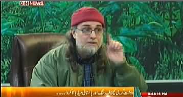Role of GEO, Hamid Mir and Najam Sethi - ARY Vs GEO - Zaid Hamid Special Discussion - 9th November 2013