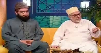 Ronaq e Ramzan (Ramzan Transmission) – 17th May 2018
