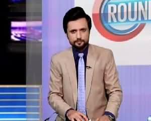 Round Up On Channel 24 (Nawaz Modi Meeting) – 10th July 2015