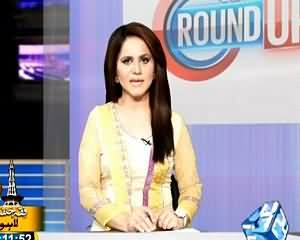 Round Up On Channel 24 (Pakistani Team Ki Fateh) – 10th July 2015