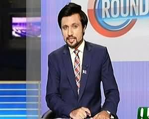 Round Up On Channel 24 (Yaum e Azadi Pakistan) – 14th August 2015