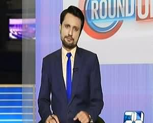 Round Up On Channel 24 (Yaum e Difa) – 3rd September 2015
