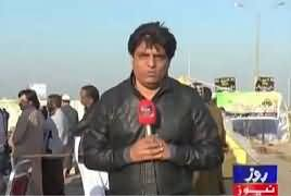 Roz Namcha On Rozetv (Faizabad Dharna) – 21st November 2017