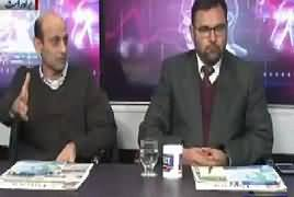 Roze Clinic (Discussion on Current Issues) – 21st January 2018