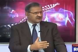 Roze Clinic (Dr. Asif Raza Sheikh Exclusive Interview) – 26th March 2017