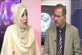Roze Clinic (Health And Medical Issues) – 15th April 2018