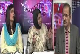 Roze Clinic (Health And Medical Issues) REPEAT – 22nd April 2018