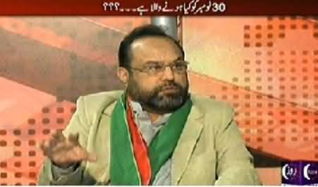 Roze Desk (What is Going to Happen on 30th November) – 13th November 2014