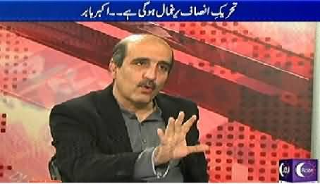 Roze Exclusive (Ex PTI Vice Chairman Akbar S Babar Exclusive Interview) – 20th November 2014