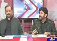 Roze Ka Pakistan (Discussion on Latest Issues) – 29th December 2015
