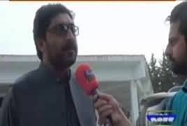 Roze Ki Tehqeeq (Balochistan Ke Masail) – 20th June 2017
